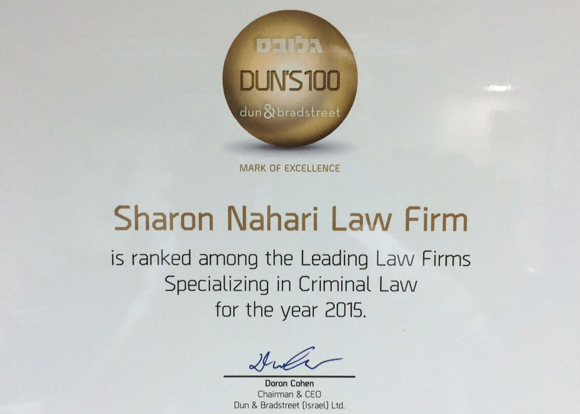 משרד שרון נהרי נמנה עם משרדי עורכי דין המובילים בתחום הפלילי לשנת 2015