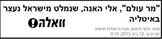 2013-06-15_2003