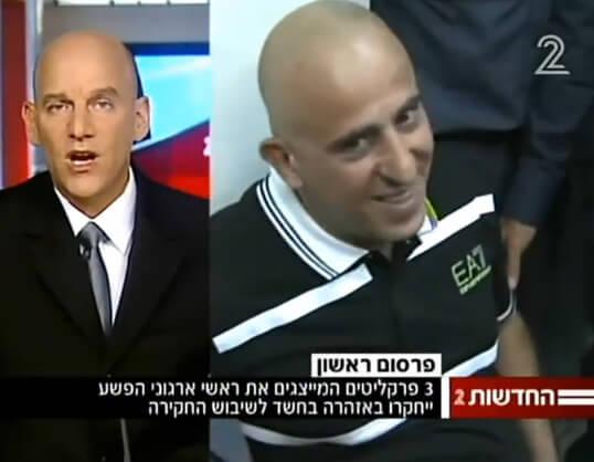צילום מסך - מתוך חדשות 2